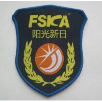 China Personalised Clothes Patches Iron on Cool Embroidered Patches Supplier EB-005 wholesale