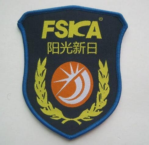 Quality Personalised Clothes Patches Iron on Cool Embroidered Patches Supplier EB-005 for sale