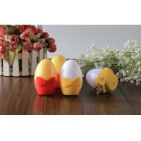 China 2016 Fancy Egg Shape LED Touch USB Night Light Baby Night Light wholesale