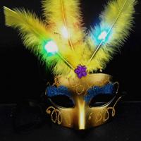 China Colorful LED Mask with Feather for Party wholesale