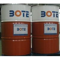 Buy cheap BOTE Silicone Grease 2 product