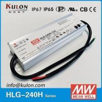 China Mean Well HLG-240H-15 240w 15A 15V IP67 LED power supply wholesale