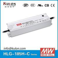 China HLG-185H-C1400 dimmable outdoor 200w 1400mA led driver wholesale
