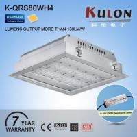 Buy cheap High hall 130lm/W 80W indoor led recessed light from wholesalers