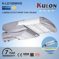 Buy cheap UL approved 100w solar street light from wholesalers