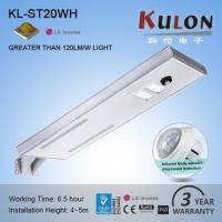 Buy cheap Outdoor garden road 20W integrated solar led street light from wholesalers