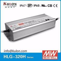 Buy cheap HLG-320H-36 metal case outdoor MeanWell 320w 36v led driver from wholesalers