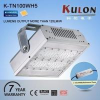 China IP67 waterproof performance module 100W outdoor led flood light wholesale