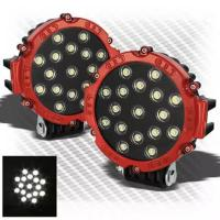 Buy cheap 51w red LED work light product