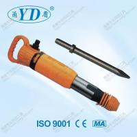 Buy cheap Used For Municipal Construction Have Broken The Old Concrete Pavement Damage Pneumatic Hammer product