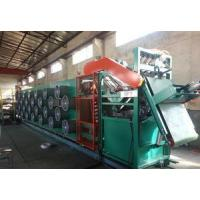 Buy cheap Suspension Batch Off Plant Rubber Sheet Cooling Machine product