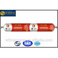 Buy cheap Neutral Silicone Sealant High Quality Weatherproof Silicon Sealant High-temp Silicone Sealant product