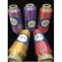 Buy cheap Soft yarns for circular knitting product