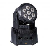 China HB LED Head Light Series HB085-7pcs 4in1 Small Moving Head Light wholesale