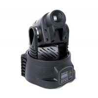 Buy cheap HB LED Head Light Series HB077-15W LED Moving Head Light product