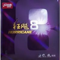 Buy cheap DHS Hurricane 8 Mid-hard product