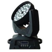 Buy cheap Moving Head Light BH-Y360-RZ from wholesalers