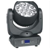 Buy cheap Moving Head Light BH-Y190-P from wholesalers