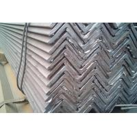 Buy cheap Equal Angle Steel product