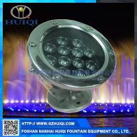 China HQ-S15M Stainless steel underwater light on sale