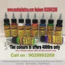 Buy cheap Tattoo Equipments colours product