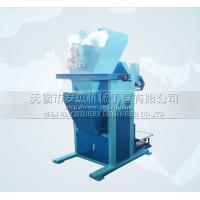 China soil bagging machine on sale
