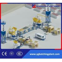 Buy cheap Block Marking Production Line for Sale product