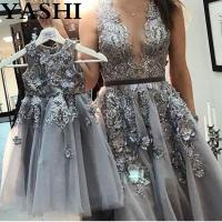 Buy cheap EVENING DRESS product