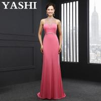 Buy cheap High Neck Backless Sleeveless Evening Dress (SL10284) product