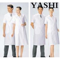 Buy cheap Uniform Uniform for doctor in New Design product