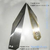 Cutter Blades for Staple Fiber VD Tow Cutter
