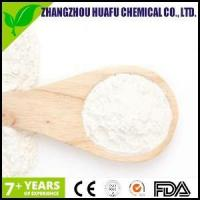 Buy cheap Technical grade usp 26 PVP K30 coating agent product