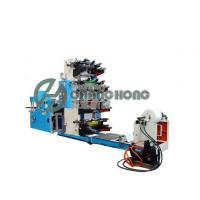 Buy cheap 4-Color-Flexographic-Serviette-Printing-Machine from wholesalers