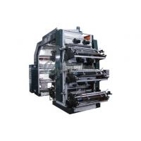 Buy cheap 6-Color-Non-Woven-Cloth-Printing-Machine from wholesalers
