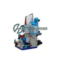 Buy cheap Copy-Paper-Flexographic-Printing-Machine from wholesalers