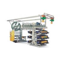 Buy cheap 6-Color-Paper-Flexo-Printing-Machine from wholesalers