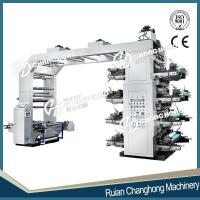 Buy cheap 8-Color-Flexographic-Printing-Machine from wholesalers