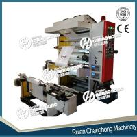 Buy cheap 2-Color-Flexographic-Printing-Machine from wholesalers