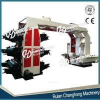 Buy cheap 6-Color-Flexographic-Printing-Machine from wholesalers
