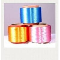 Buy cheap Fire proof polyester DTY draw textured yarn SD 150D 300D flame retardant fire resistant from wholesalers
