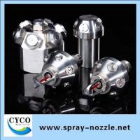 Buy cheap water mist nozzle for firefighting suppliers price product