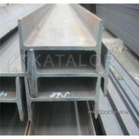 Buy cheap H beam steel ASTM A240 310&310S STAINLESS I BEAM STEEL product