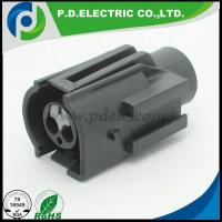 China PD3022A-1.5-21 2pin waterproof wire harness sealed electrical connector on sale