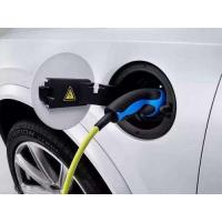 Buy cheap Vehicle Charging Pile product