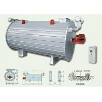 Buy cheap Horizontal Oil (gas)-fired Heating Boiler from wholesalers