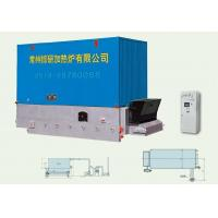 Buy cheap Coal-fired Heating Boiler product