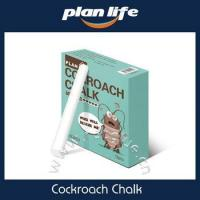 China High Efficient Kill Hidden Cockroach Chalk For Pest Control wholesale