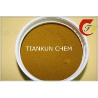 Buy cheap Cationic Yellow 28 product