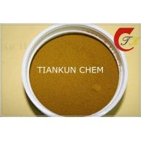Buy cheap Disperse Yellow 54 / Disperse Yellow E-3G CAS No.:12223-85-7 product