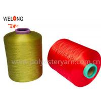 Buy cheap Polyester yarn DTY Dope Dyed 75D/36F product